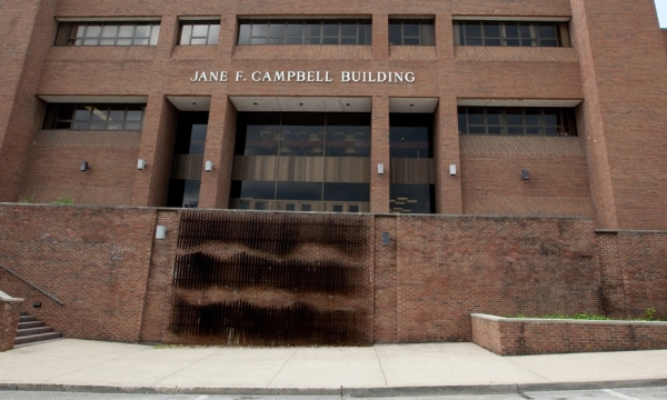 photo of Campbell Bldg.